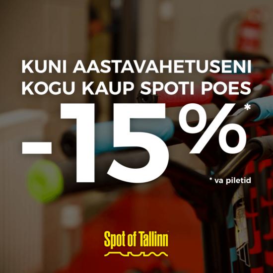 Spot_pood_veebi